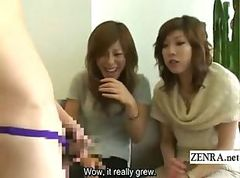 Asian, Japanese, Masturbation
